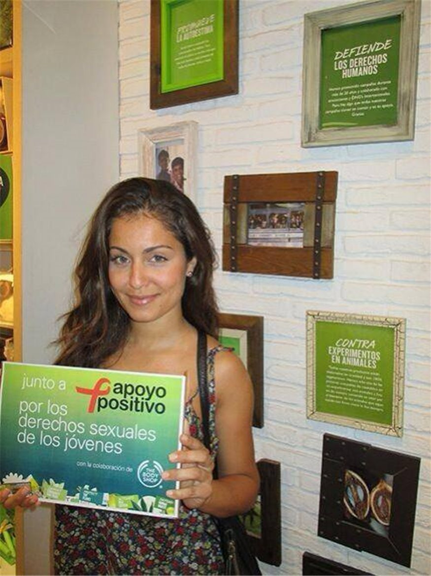 Hiba Abouk solidaria