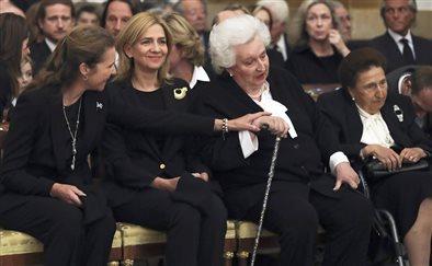 Infantas Elena, Cristina, Pilar y Margarita