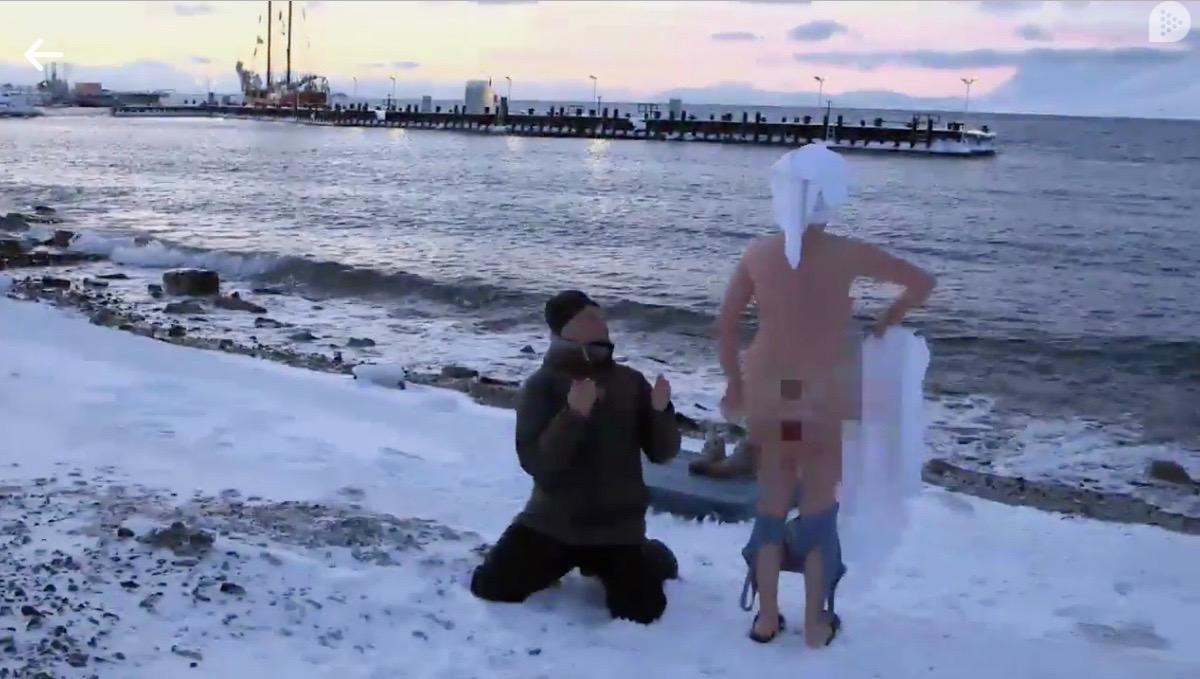 El Desnudo Integral Más Inesperado De Mercedes Milá En El ártico