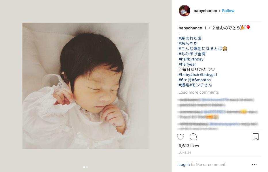 Baby Chango, la adorable bebé que arrasa con su curioso pelo