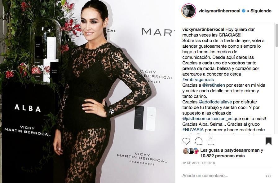 60e4b97bb La ropa de Zara que se intercambian Alba Díaz y Vicky Martín Berrocal