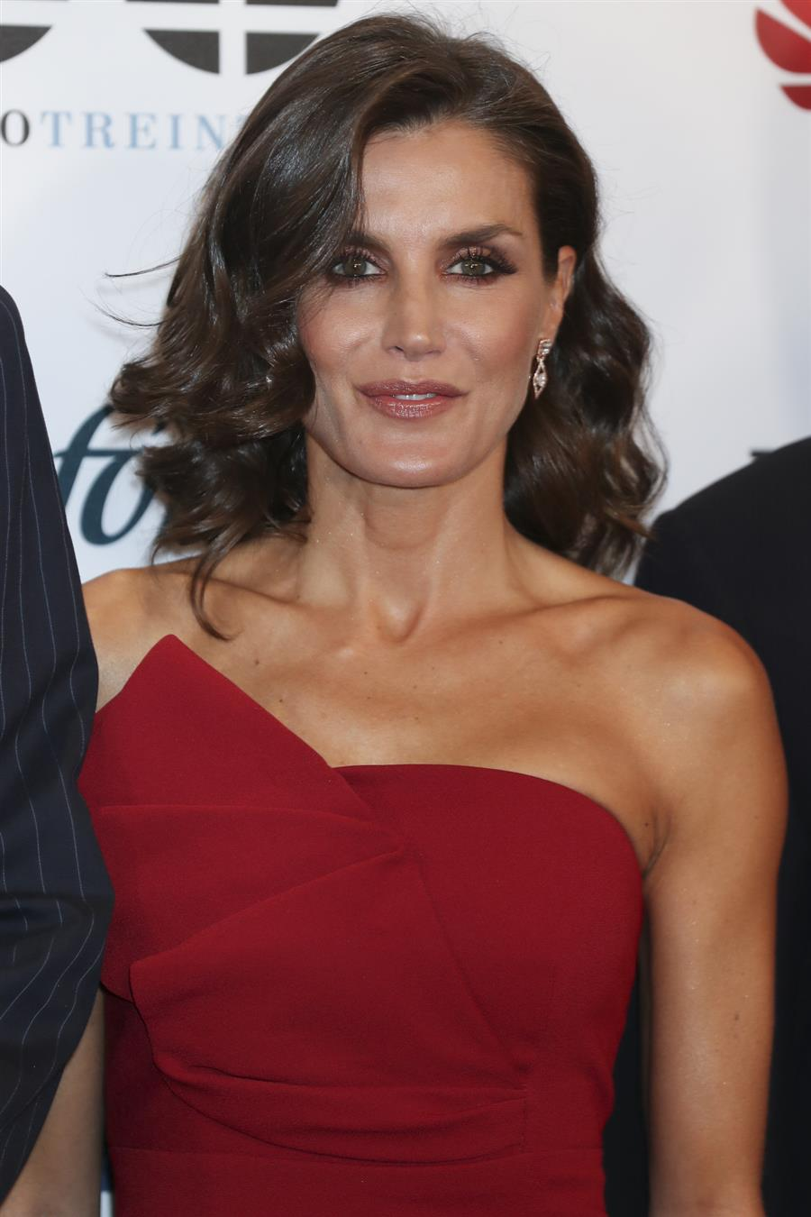 El look de beauty de Letizia