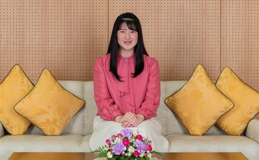 Aiko De Japón Cumple 18 Años